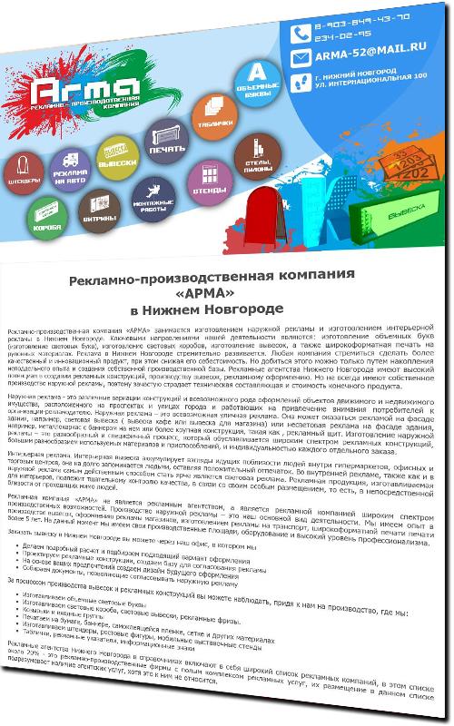 Раскрутка сайта в Зарайск продам лицензию на xrumer 2012